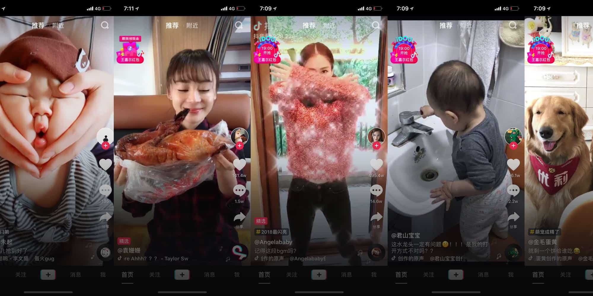 Come Douyin (Tik Tok) è diventata la migliore app video