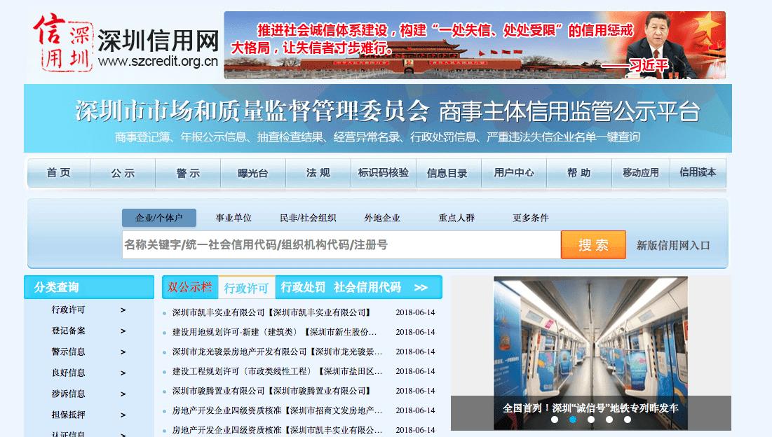 Cina siti di incontri online