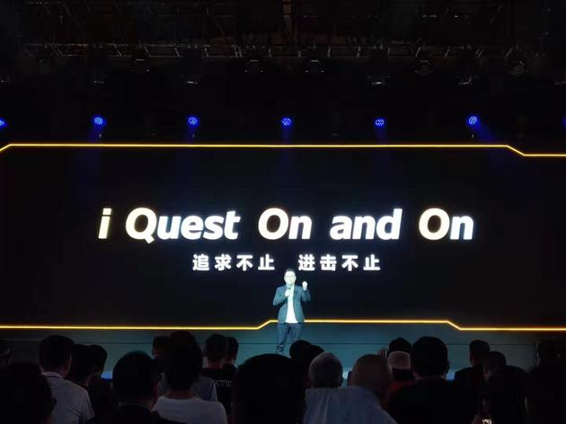 vivo brand iQOO meanaing  I quest on and on