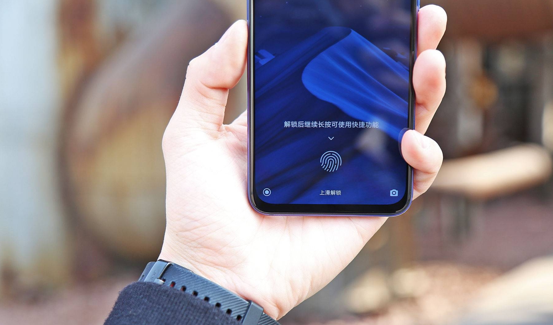 Xiaomi 9 SE fingerprint on screen