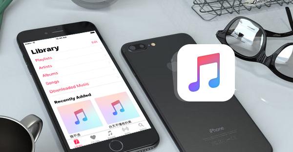 Ascoltare Musica Su Iphone Gratis Tutti I Modi Techboom