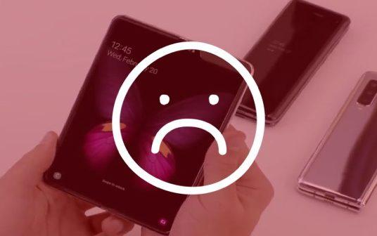 Samsung Galaxy Fold: 2000€ e lo schermo si rompe subito…