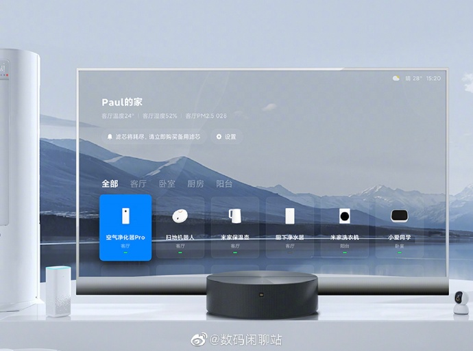 Xiaomi ha detto di lavorare su un display OLED trasparente-cnTechPost